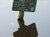 IMGP0330