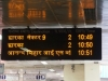 Metro Dehli