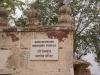 SHRI Devkund Mahadev Tempel
