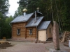 kerkje in National Park Stolby