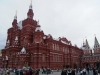 Nationaal historisch museum