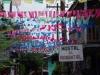 El Castillo heeft één, vrolijke straat
