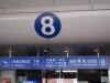 Luchthaven Beijing
