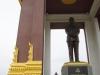 Monument ter ere van de Koning