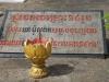 Tuosleng, het Genocide Museum