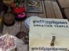 Ook Wat Phnom EK heeft een 'donationbox' natuurlijk