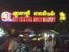 Art Center Night Market, een drukte van jewelste
