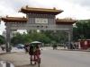 Chinese wijk Havana