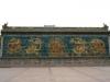 Five Dragon Wall