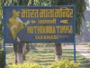 india-februari-2010-225