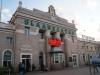Station Ulaan Baatar